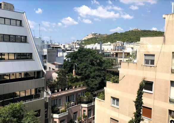 Hotel Alexandros Terrace View
